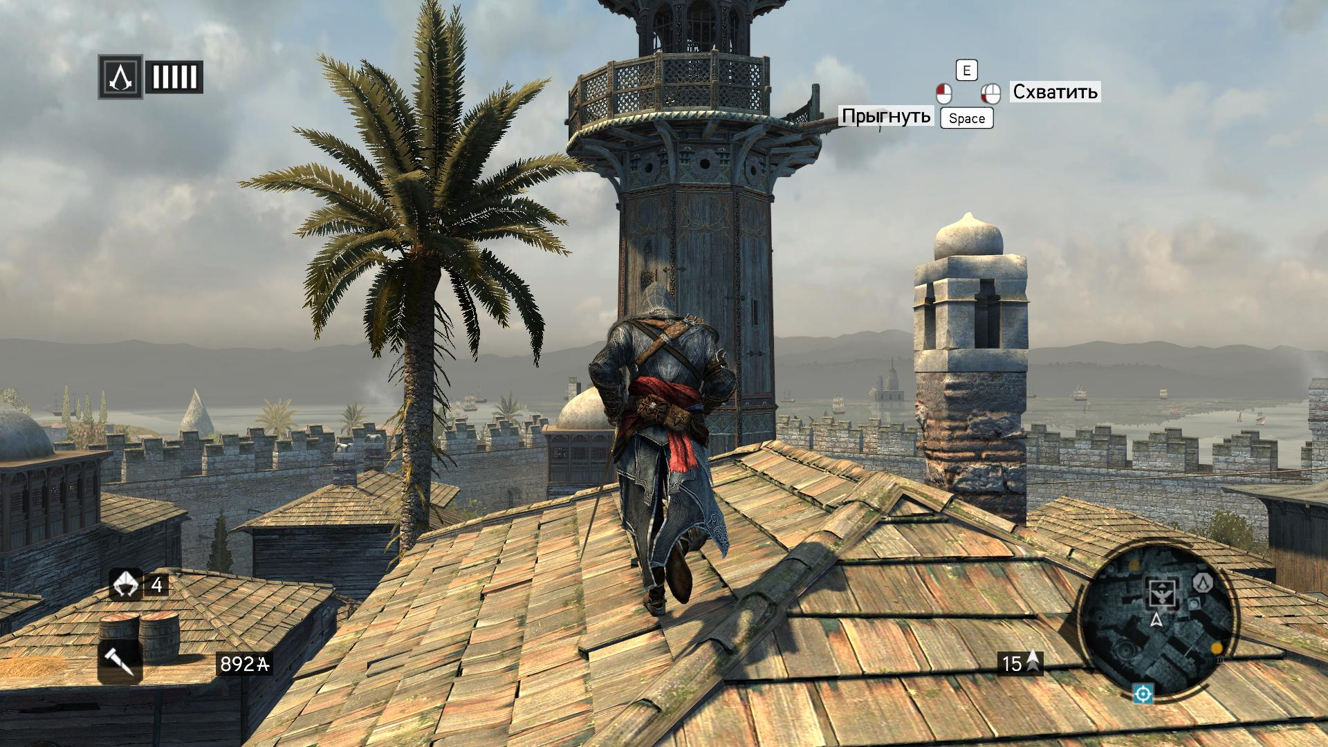 Assassin s Creed: Revelations