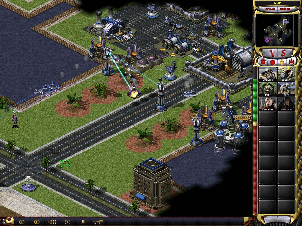 A collection of Command And Conquer: Red Alert 2 Cheat Codes, Command