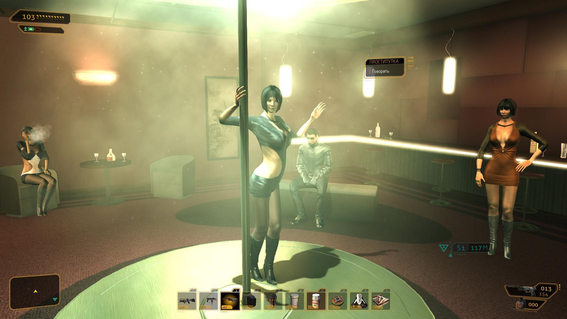 Deus ex nude mod naked galleries