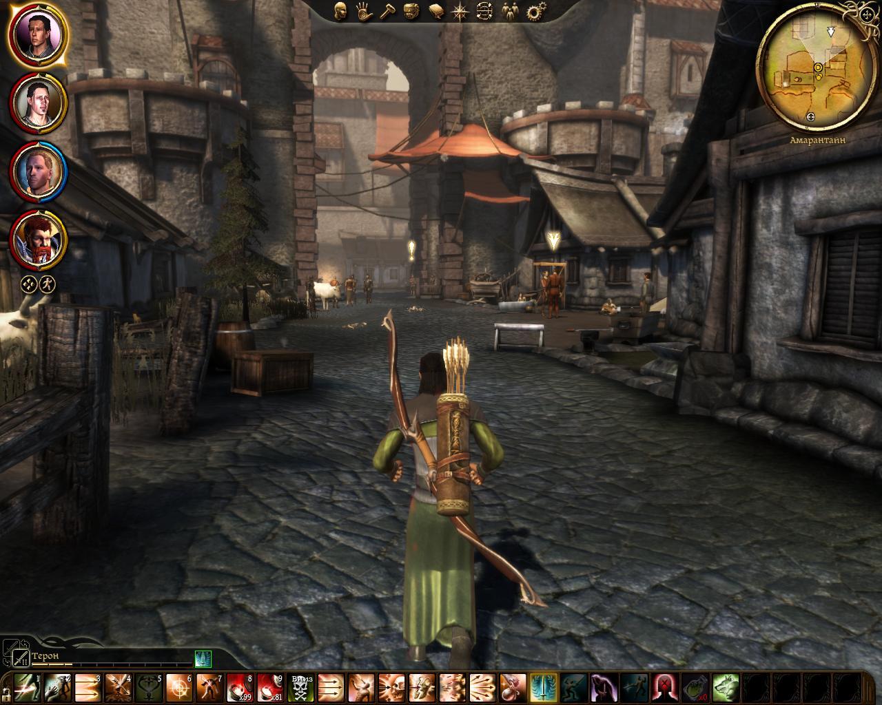 Dragon Age чит Коды