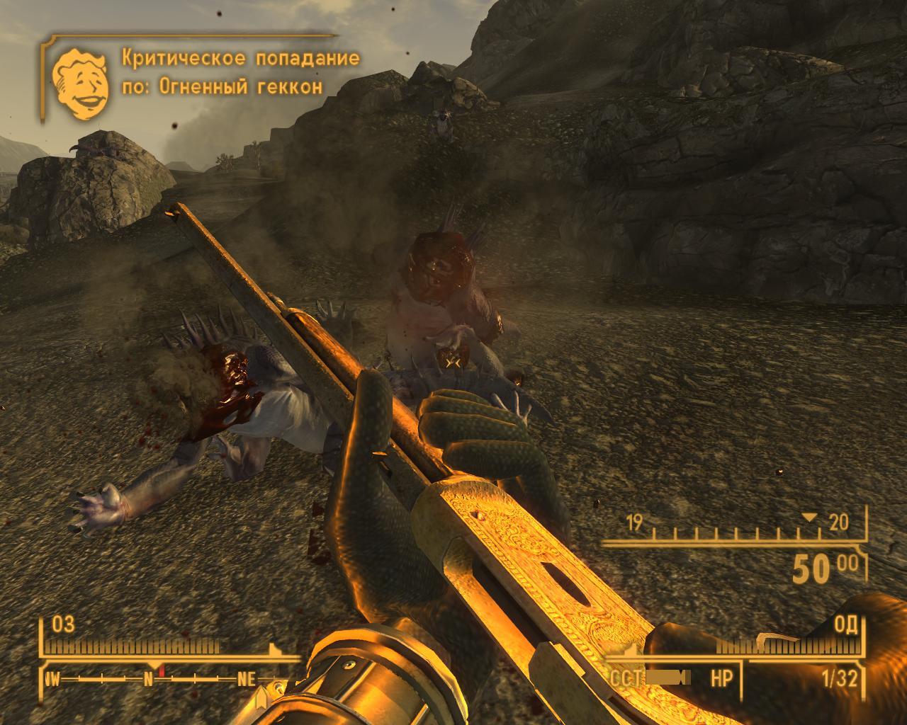 Fallout New Vegas Секреты игры