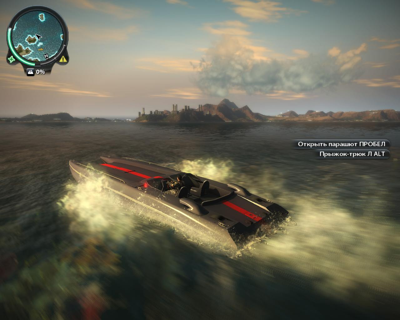 Cheat code just cause pc just cause 2 pc game cheats getkiller - Just cause 2 pc console commands ...
