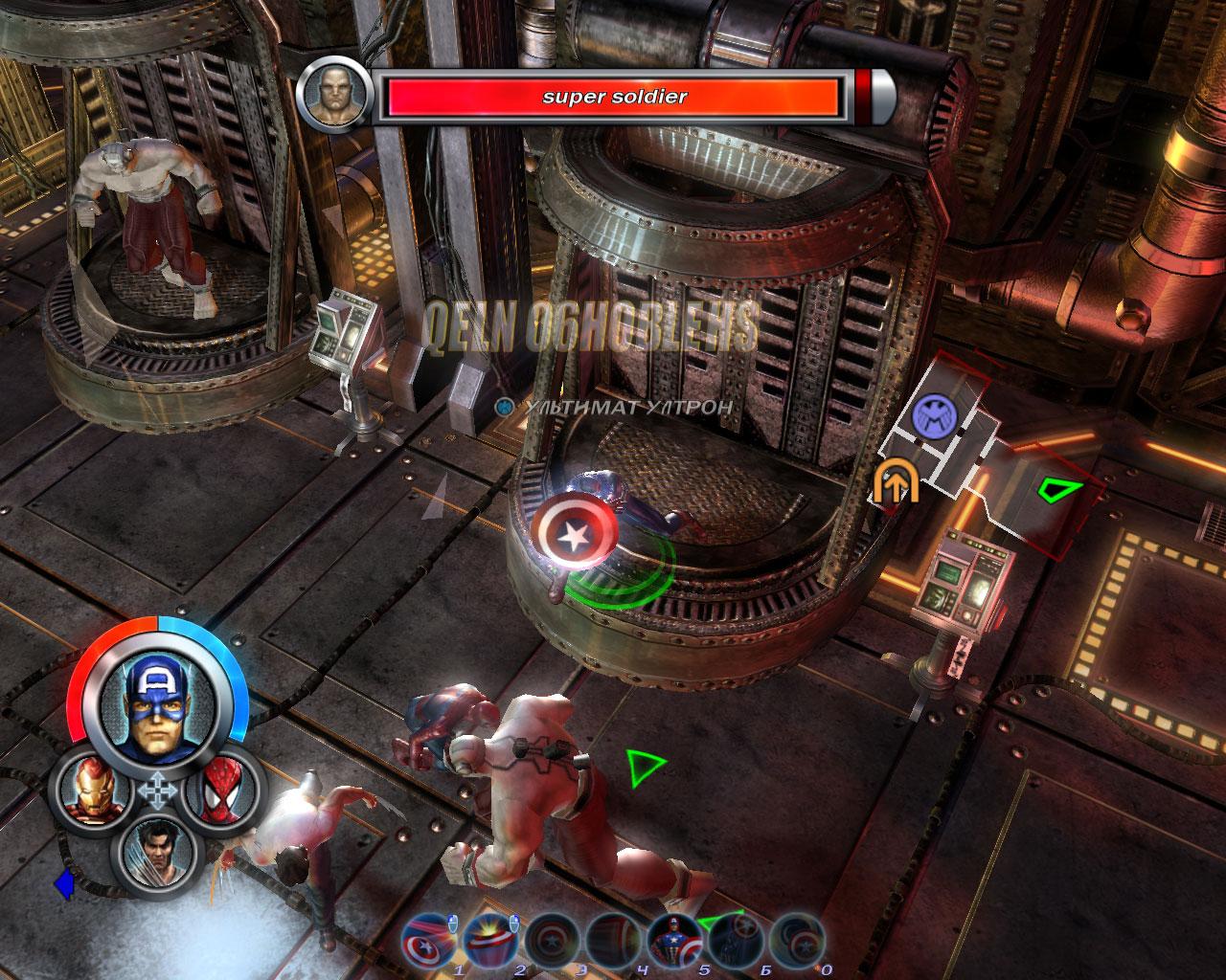 игра marvel ultimate alliance 2 на pc