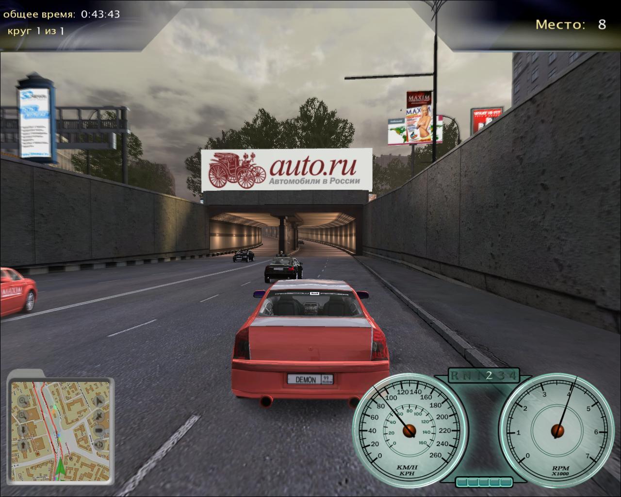 B Скачать/b патч для/b moscow racer.