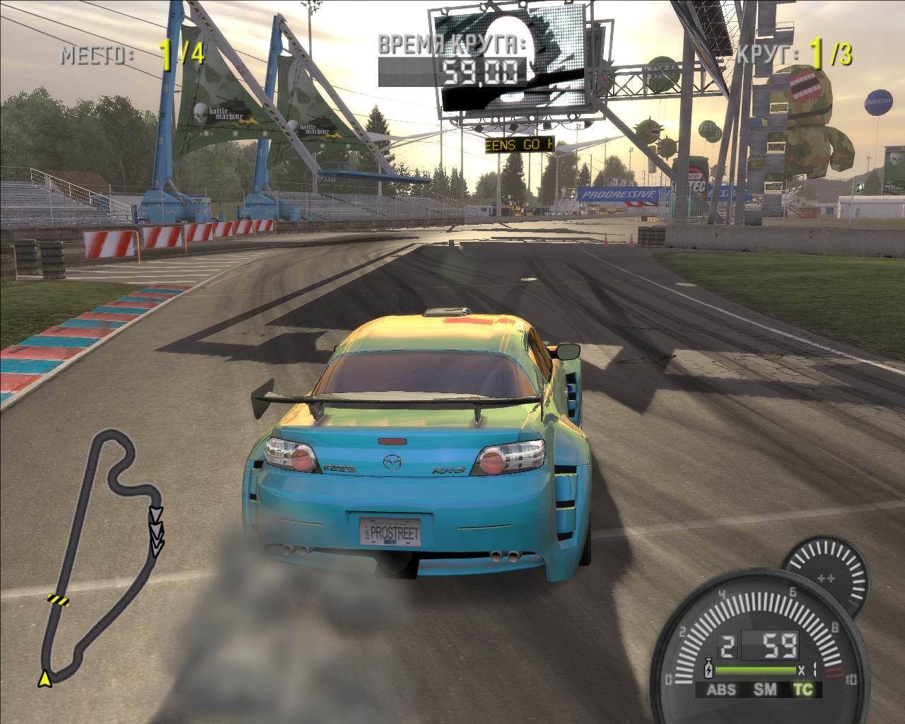 Код Для Need For Speed Prostreet