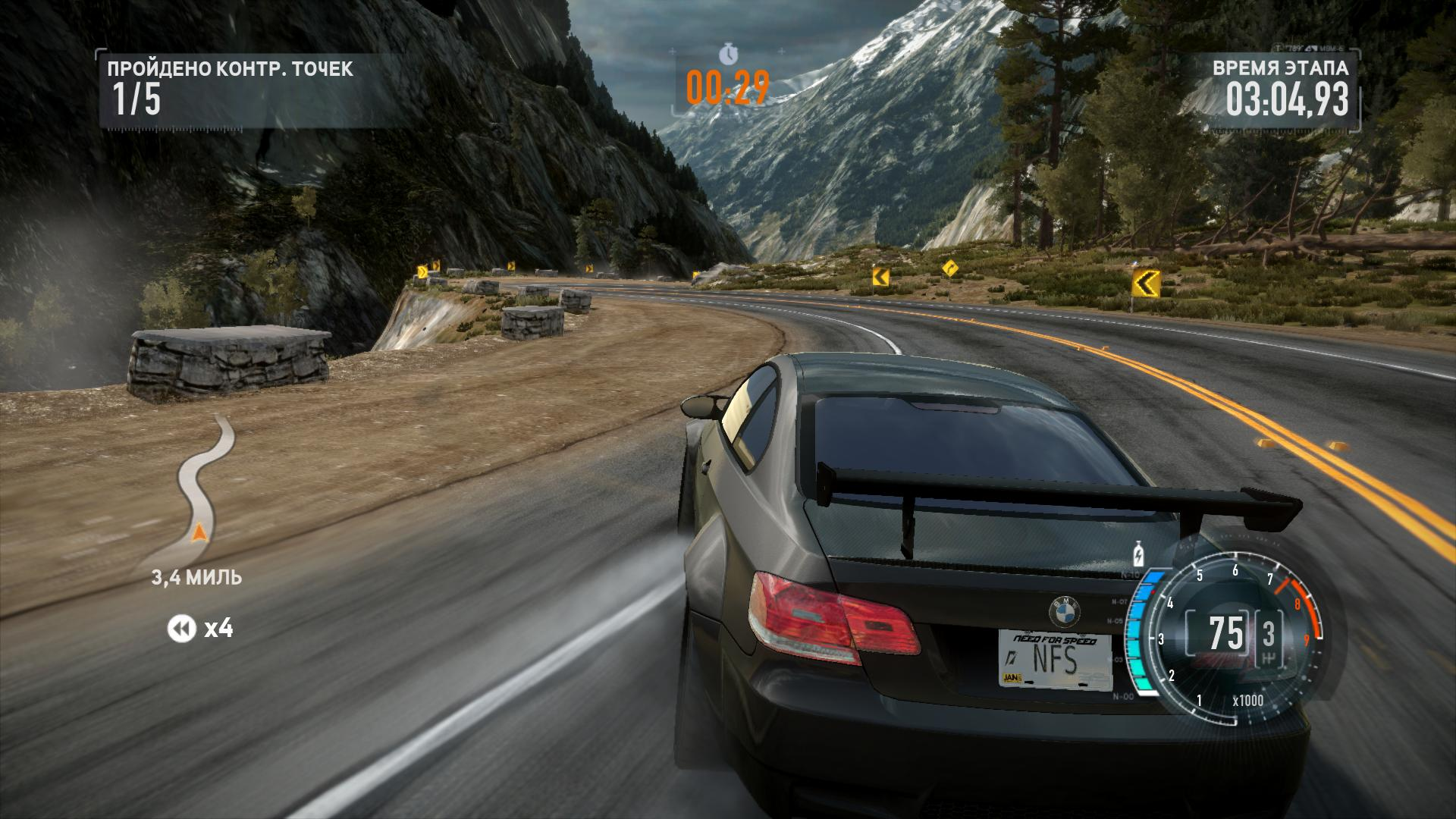 Need for Speed: Most Wanted / NFS 9 - PC Game Trainer ...