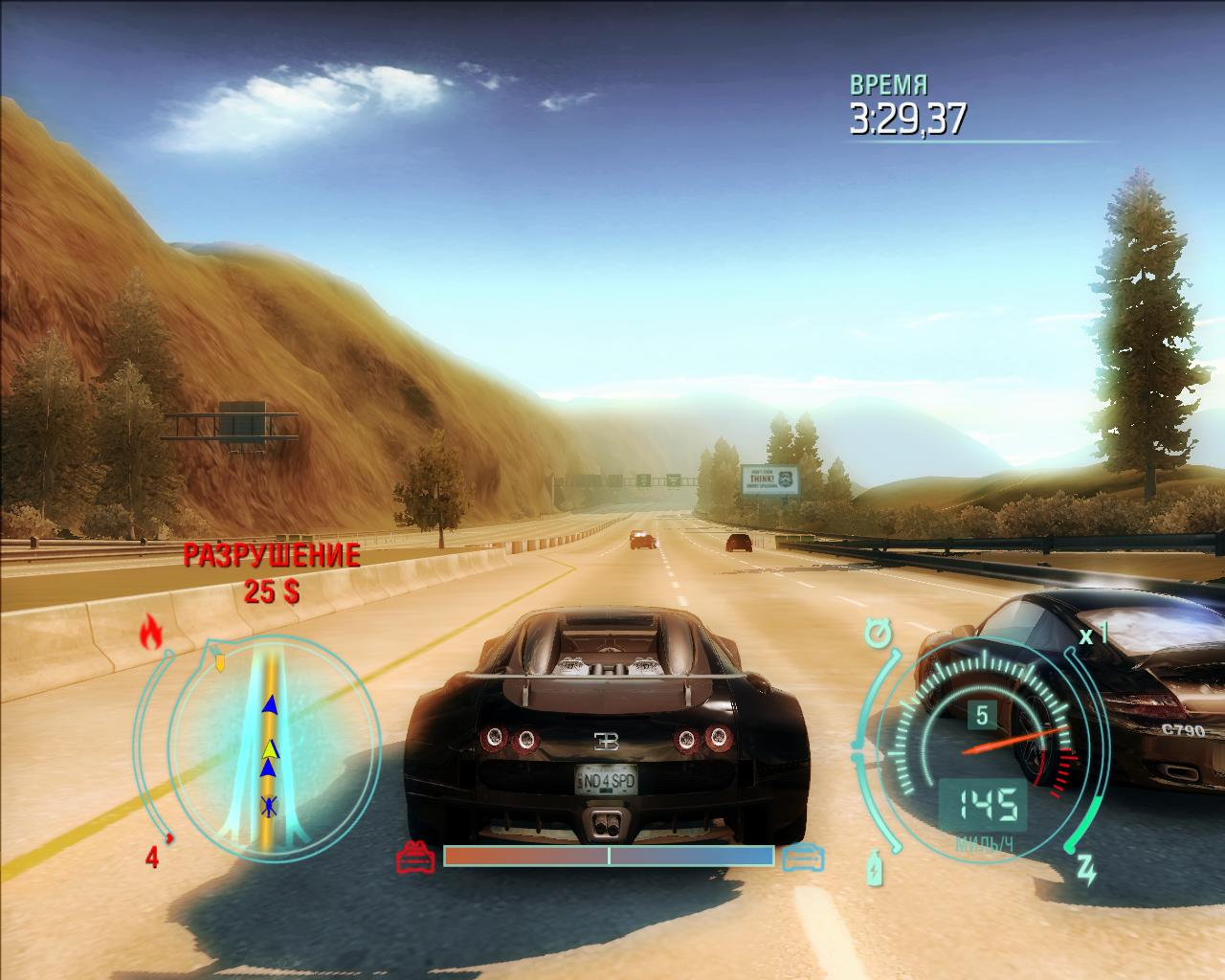Need For Speed Underground 2 downloadable cars NFSU2 Profile creator Downloads 16 million saved game 100 Downloads 11 million