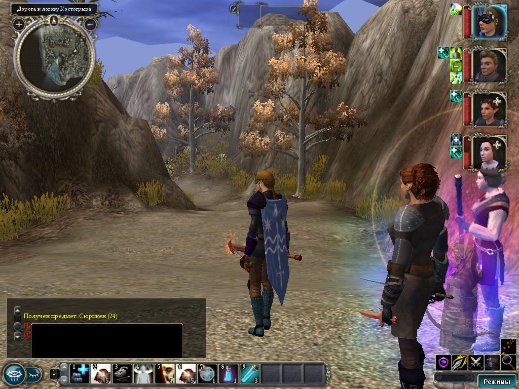 Screens Zimmer 7 angezeig: neverwinter trainer