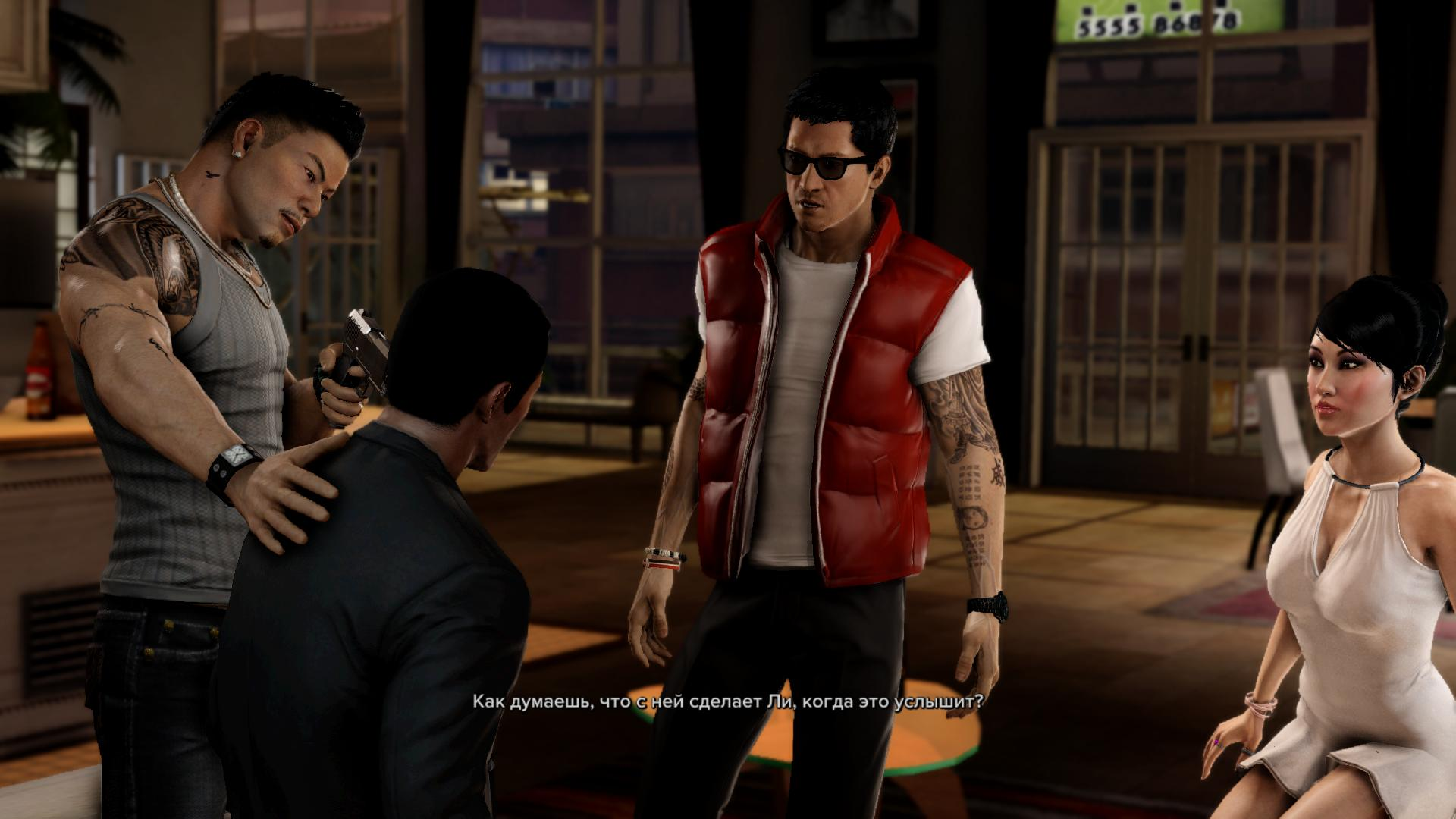 Sleeping Dogs - торрент 75