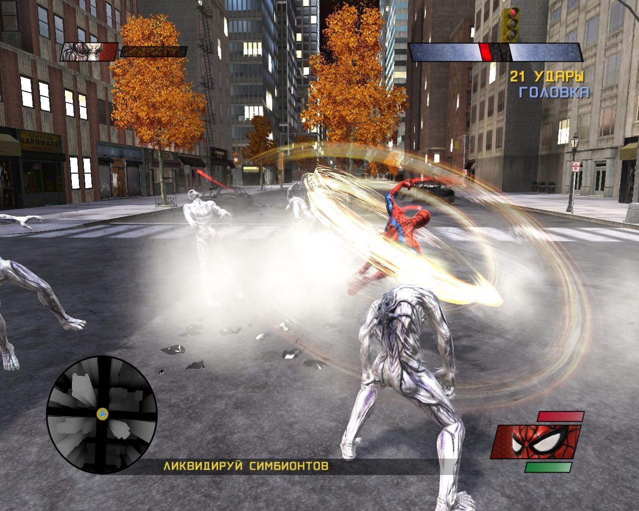 А вот данные по по игре Spider-Man Web of Shadows, которые уже есть у